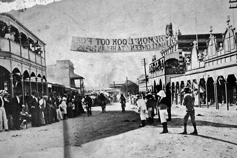 1908 Ravenswood Halloween Ball